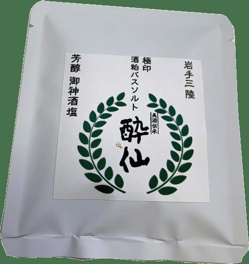 酒粕バスソルト 岩手・三陸