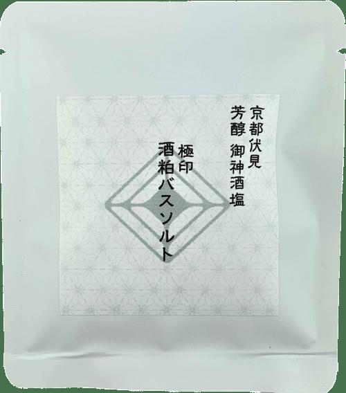 酒粕バスソルト 京都・伏見